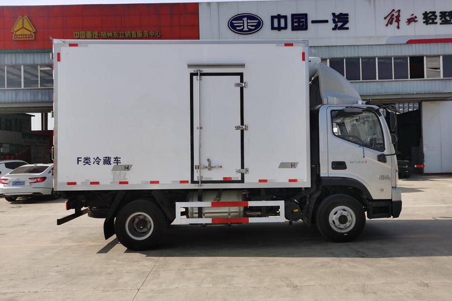 福田领航蓝牌4.2米冷藏车