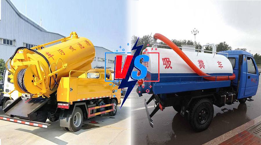 上海吸污车和吸粪车区别有哪些?正确买车告别误区