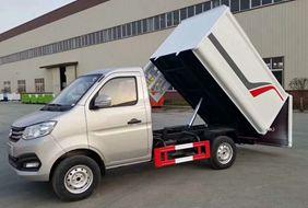 贵州长安3立方挂桶垃圾车