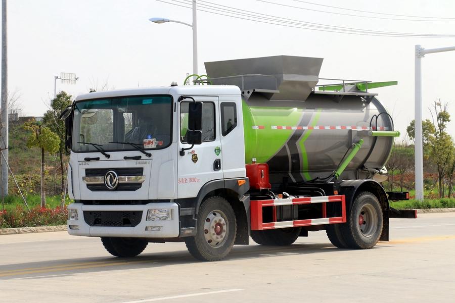贵州东风多利卡D9 9.5立方餐厨垃圾车