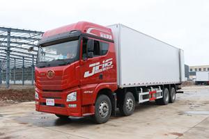 九米六解放JH6前四后八大型冷藏车