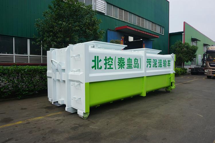贵州22方污泥垃圾运输箱