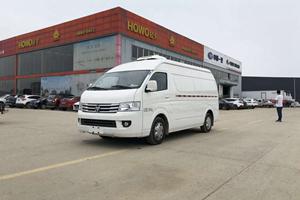 福田G9 7.5立方大容量面包冷藏车价格|厂家