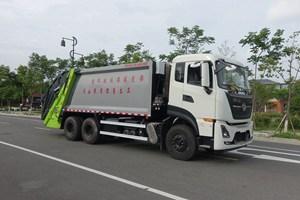 东风天龙25吨压缩式垃圾车