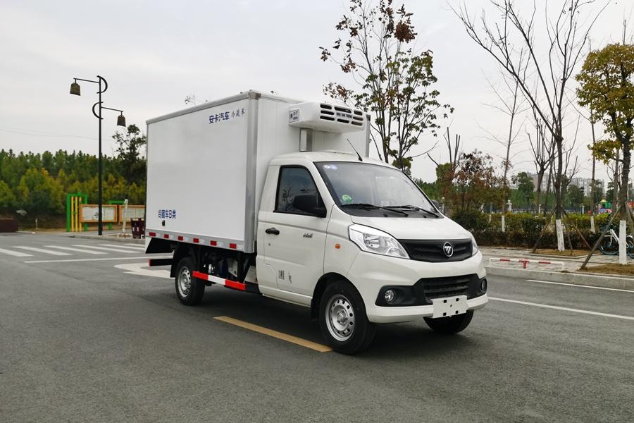2.8米微型福田祥菱V1冷藏车厂家价格