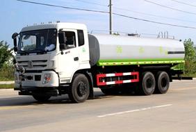 东风特商18吨洒水车