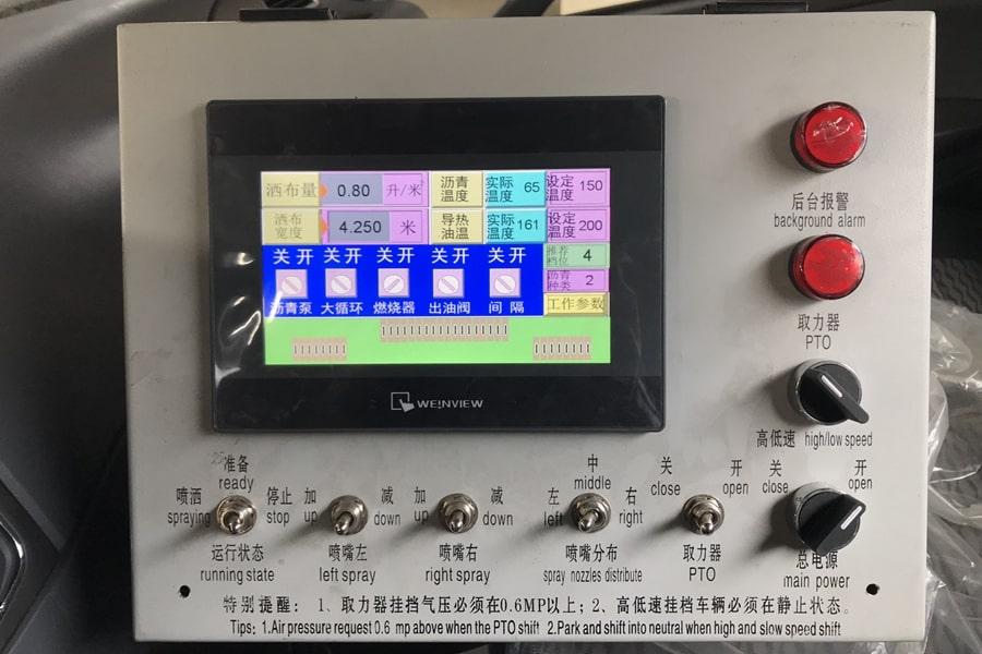 东风6吨沥青洒布车操作系统图片