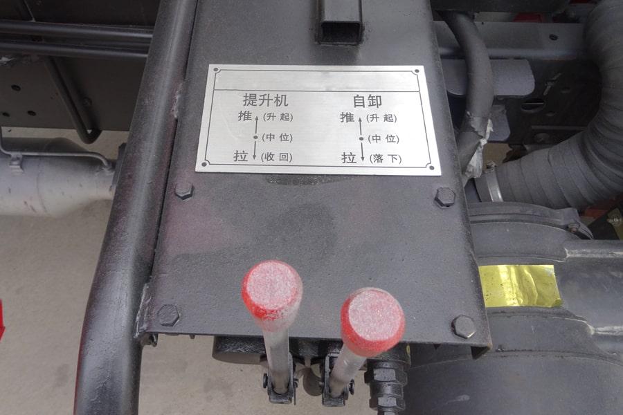 东风5方挂桶式垃圾车操纵杆图片