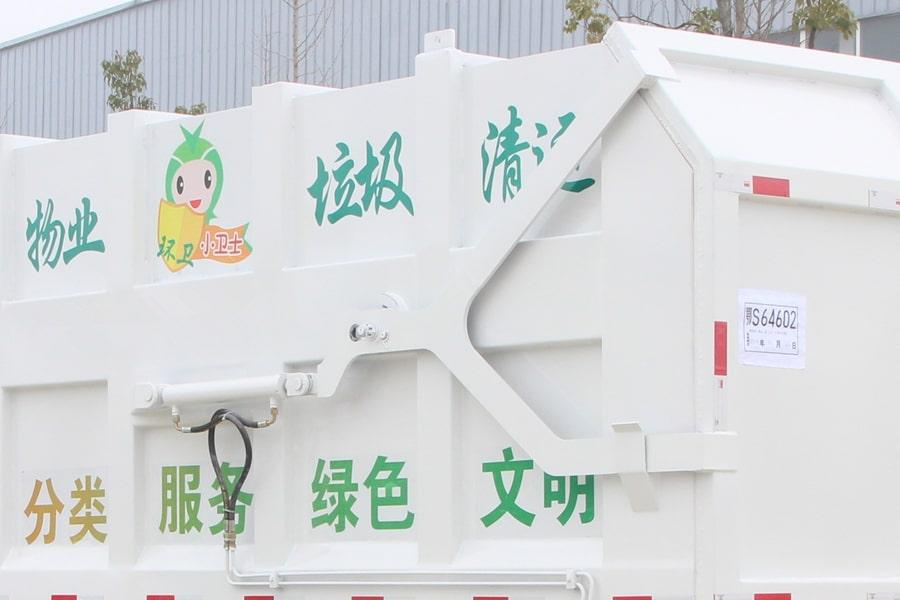 东风17方对接式垃圾车油缸图片