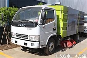 东风3吨道路清扫车价格_配置_图片__厂家_视频