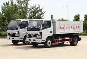 国六东风5方自卸式垃圾车