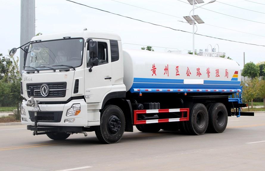 东风天龙20吨洒水车整车图片A