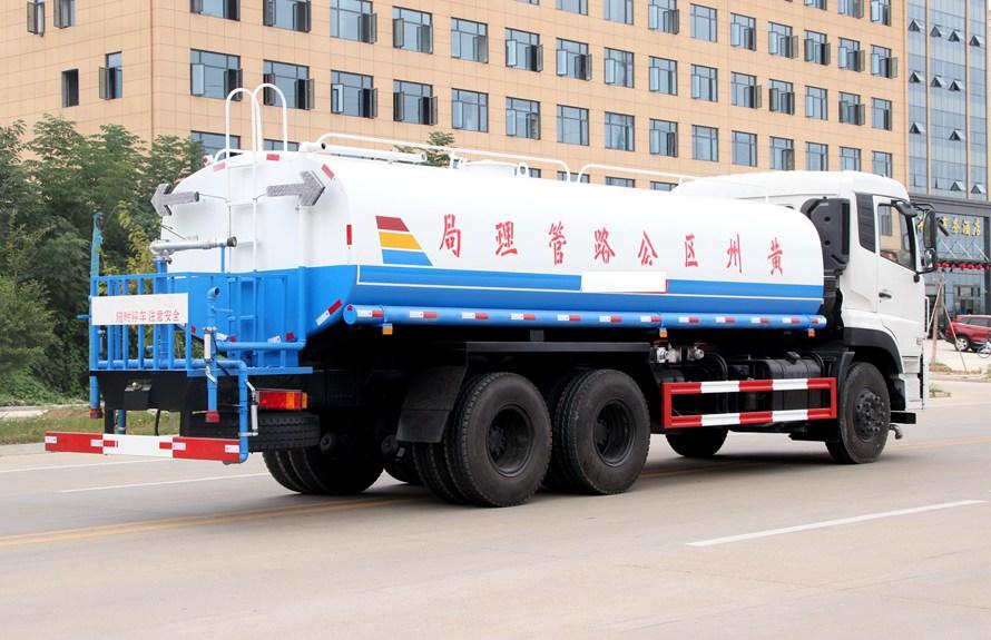 东风天龙20吨洒水车整车图片D