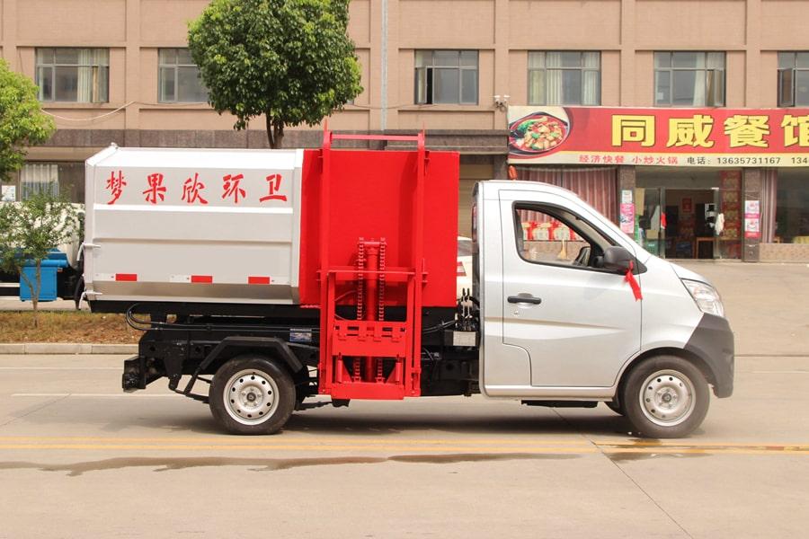 长安3方自装卸式垃圾车右侧图片
