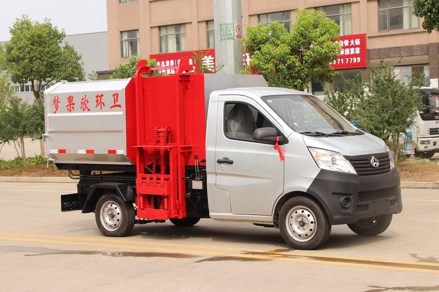 长安3方自装卸式垃圾车右前侧图片
