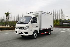福田M1国六3.2米微型冷藏车新车上市!