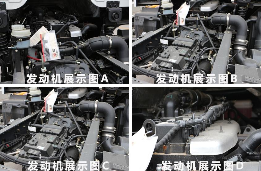 东风天锦12吨洒水车发动机图片