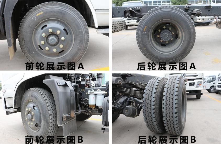 东风天锦12吨洒水车轮胎图片