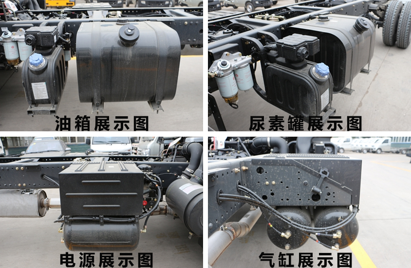 东风天锦12吨洒水车底盘细节图片