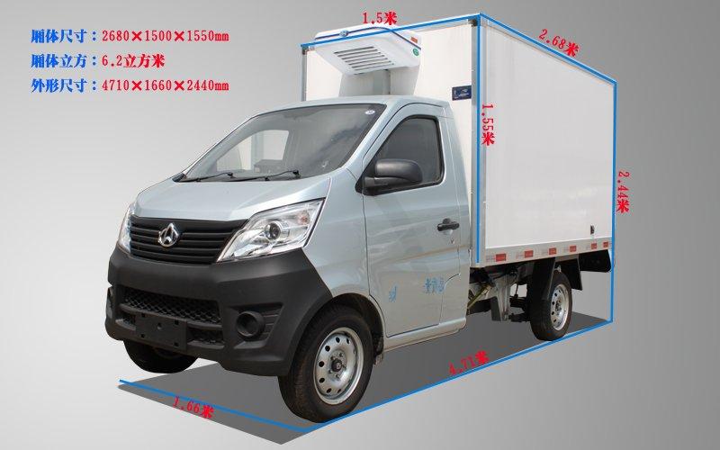 长安星卡小型2.7米冷藏车厢体尺寸