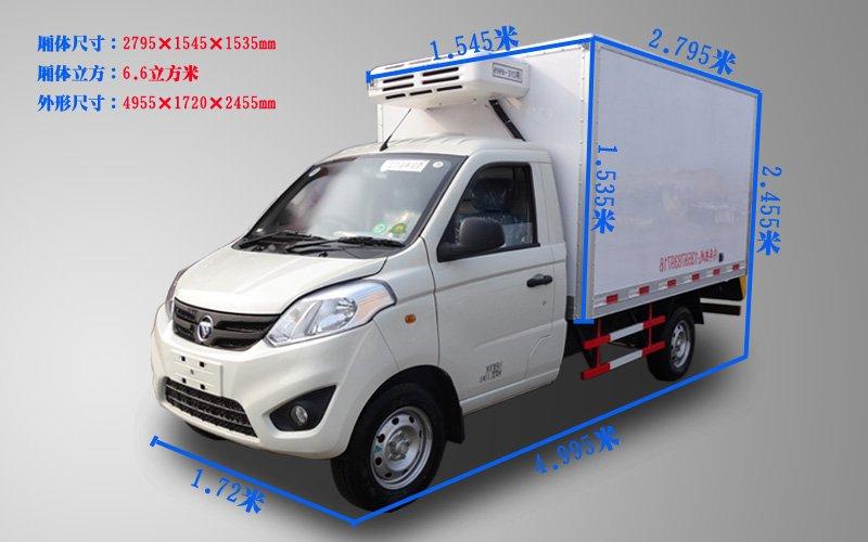 福田奥铃T3-2.8米冷藏车尺寸