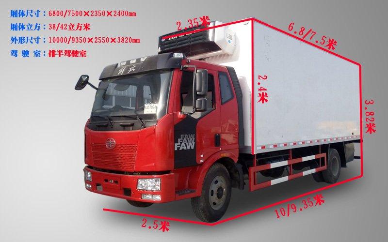 解放J6冷藏车厢体尺寸图