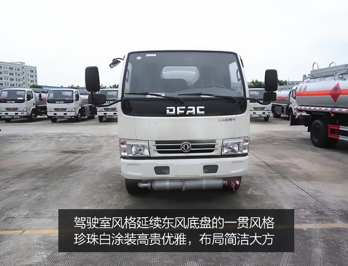 东风5吨油罐车车头图片