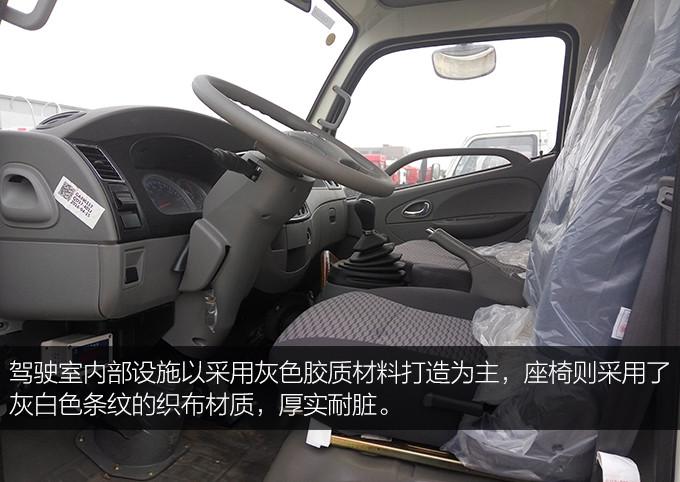 东风5吨油罐车内饰图片