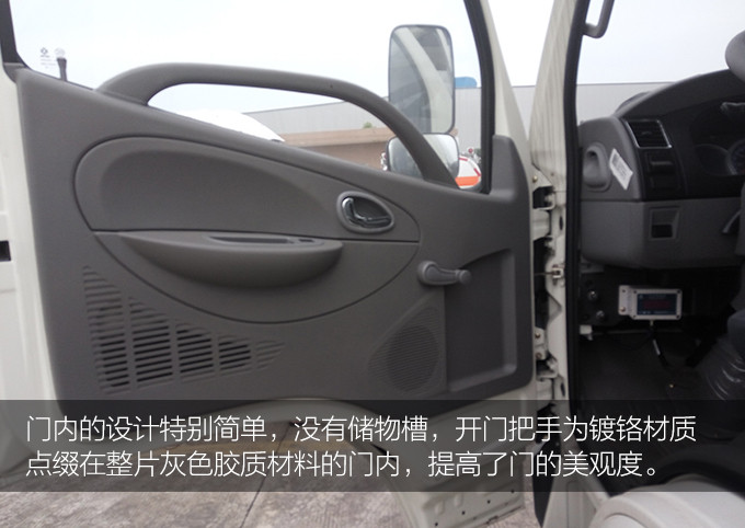 东风5吨油罐车车门图片