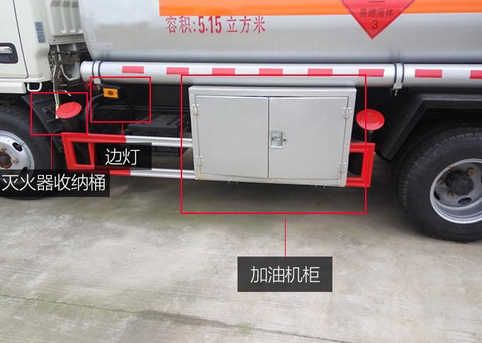 东风5吨油罐车侧面结构图片