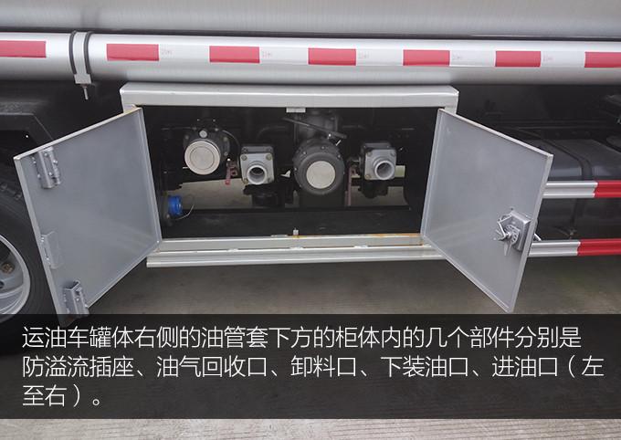 东风5吨油罐车下装图片