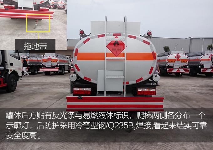 东风5吨油罐车车尾图片