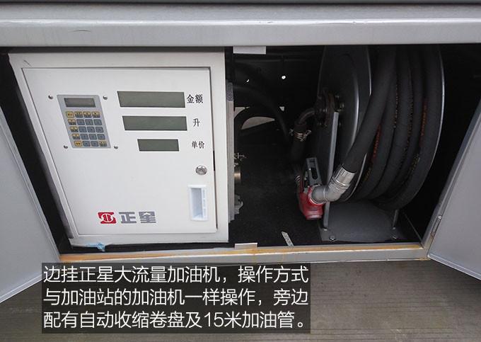 东风5吨油罐车加油机图片