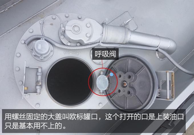 东风5吨油罐车呼吸阀图片