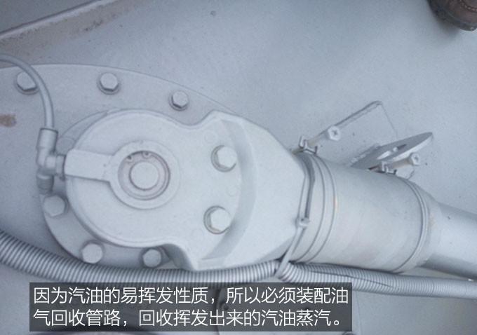 东风5吨油罐车油气回收系统图片