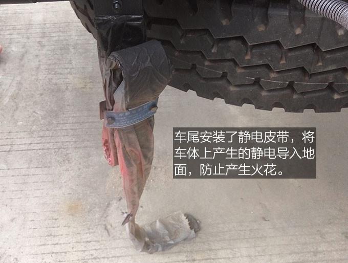 东风5吨油罐车防静电皮带图片