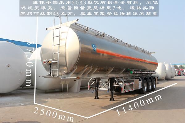 30吨油罐车外形尺寸图片