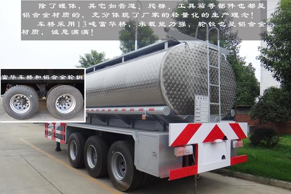 30吨油罐车车桥图片