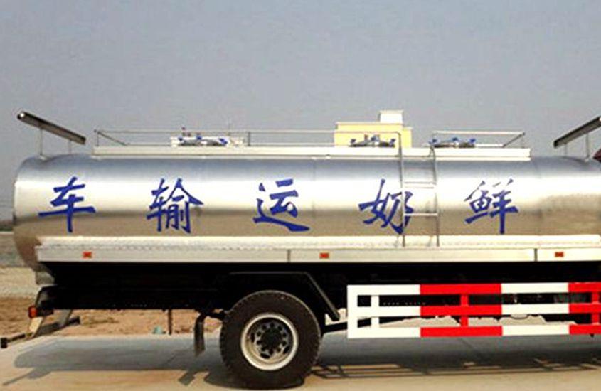 解放鲜奶运输车奶罐图片一