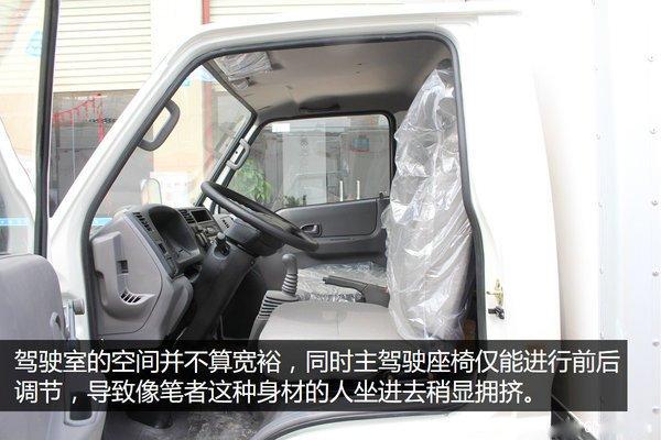 江铃顺达4.2米冷藏车驾驶室
