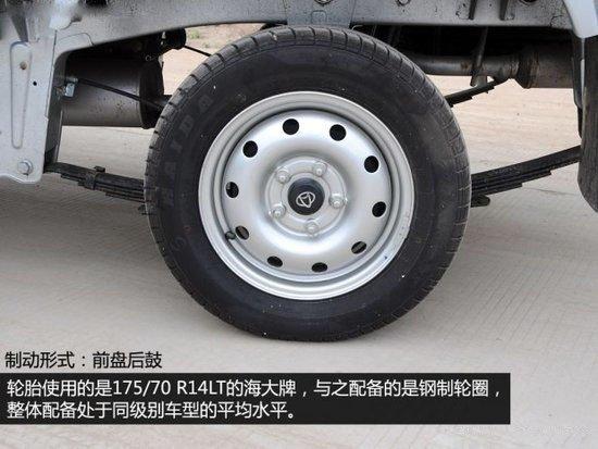 长安3方厢式垃圾车轮胎