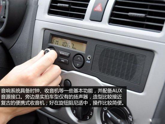 长安3方厢式垃圾车收音机