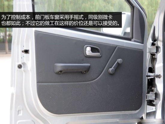 长安4方勾臂垃圾车门窗