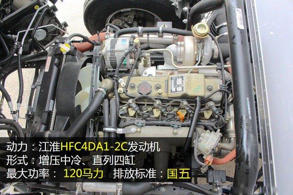 江淮帅铃4.2米冷藏车方向盘