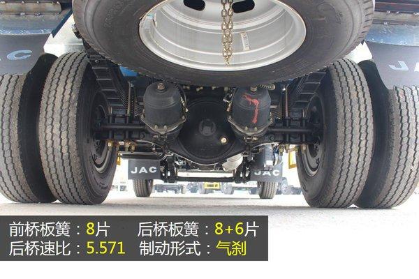 江淮帅铃4.2米冷藏车后桥板簧