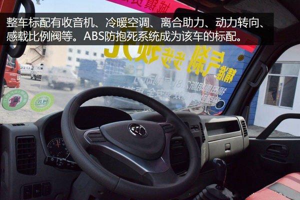 福田欧马可4.2米冷藏车方向盘