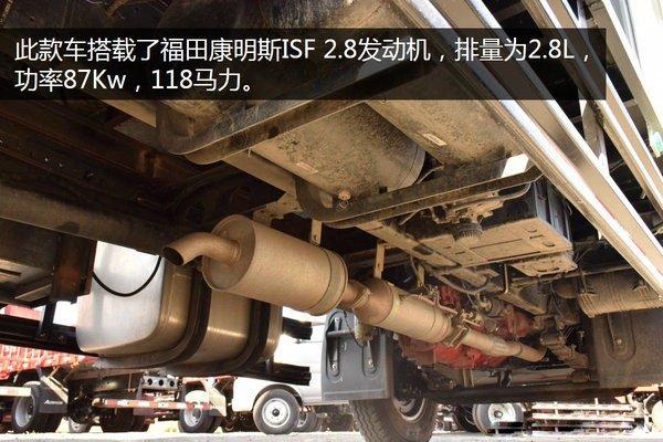福田欧马可4.2米冷藏车排气管