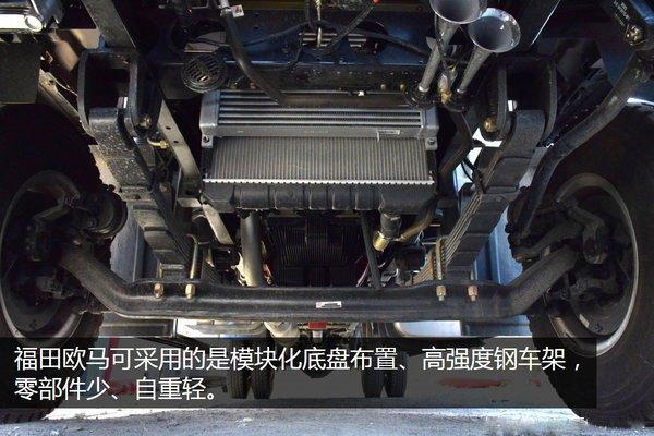 福田欧马可4.2米冷藏车底盘模块