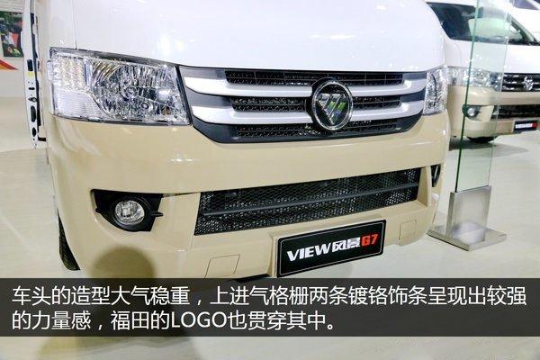 福田G7面包式冷藏车正侧