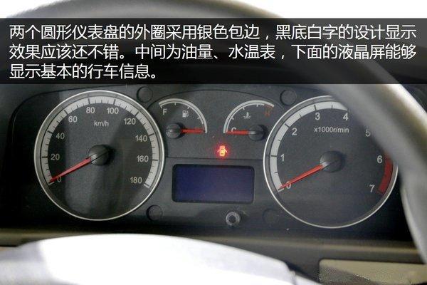 福田G7面包式冷藏车仪表盘